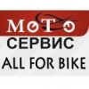 Мотосервис Allforbike - 10% Скидка По Клубной Карте! - last post by AllForBike